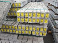 IDENTIFYING CONSTRUCTION PRODUCTS – THE CONCRETE EVIDENCE
