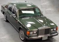 Fancy an Armoured Rolls Royce Silver Spur with Royal Heritage?