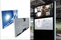 """54.6"""" TFT-LCD suitable for outdoor applications features High Tni LC of 110?"""