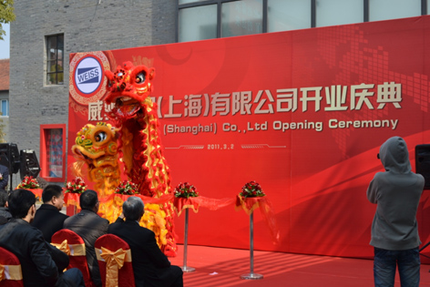 Weiss Opens New Subsidiary in China