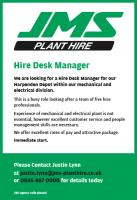We're recruiting – Hire Manager needed