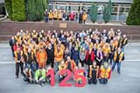 Naylor Industries is Celebrating its 125th Year