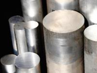 YOUR ALUMINIUM ON YOUR TERMS