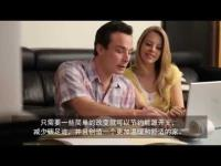 Chinese Mandarin: Watch our new Warm Comfortable Homes Video