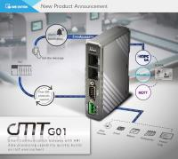 New Product Announcement : cMT-G01