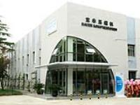 BAUER CHINA - STRONG GROWTH THANKS TO NEW FACTORY