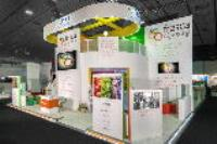 Case Study - Bespoke Exhibition Stand for Fresca at FRUIT LOGISTICA 2016