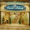 Gift Shop Display Cabinet Manufactures