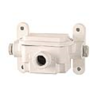 228041 Extension Box For Lux 49 Display Lamp In White
