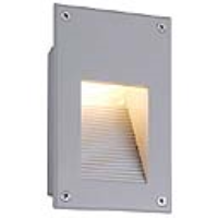 SLV Lighting 229712 Brick Downunder G9 Outdoor Wall Brick Light Fitting