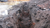 Contaminated Land Site Investigation, Remedial Strategy Implementation and Validation