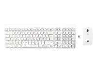 Hp Hp Wireless Desktop Set C6400 White Be Azerty - With 1000dpi Mouse And Usb Dongle F2d48aa#ac0 - xep01