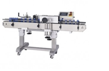 PL-501 Fully Automated Wrap Around Labelling Machine