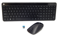Hp Hp Compact Wireless Desktopset Black Nwafr - With Numpad Section. Incl: Batteries/mini Dongle 801523-de1 - xep01
