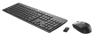 Hp Hp Business Slim - Keypad And Mouse Set - Wireless - 2.4 Ghz - Uk Layout - For Elitedesk 800 G2; Eliteone 800 G2; Prodesk 400 G3; Proone 400 G2; Retail System Mp9 G2 N3r88aa#abu - xep01