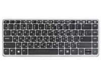 HP Inc. Keyboard assembly (NORDIC) Backlit, Full-sized 826368-DH1 - eet01