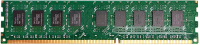 MicroMemory 8GB Module for Lenovo 1066MHz DDR3 MMLE017-8GB - eet01