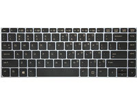 HP Keyboard (SWISS 2) Backlit 844423-BG1 - eet01