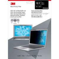 "3M Privacy Filter for 12.1"" Standard Laptop"