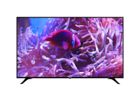 philips 75 75HFL2899S/12 Commercial TV 75HFL2899S/12 - MW01