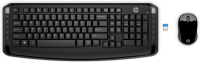 Hp Hp Pavilion 800 - Keyboard And Mouse Set - Wireless - English Qwerty - Jet Black - For Omen By Hp 15; Omen Obelisk By Hp 875; Envy 17; Envy X360; Pavilion 15; Pavilion X360 4ce99aa#abb - xep01