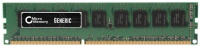 MicroMemory 2GB Module for HP 1333MHz DDR3 MMHP011-2GB - eet01