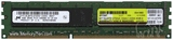 44T1599 IBM Memory 4GB LP RDIMM DRx8 PC3-10600 CL9 ECC Refurbished with 1 year warranty