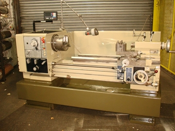 Used Harrison Gap Bed Centre Lathes