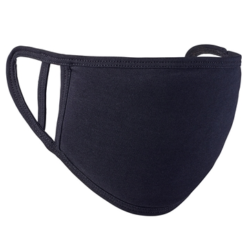 Nationwide Suppliers Of Two Layer Cotton Face Mask