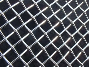 Stainless Steel Grille Mesh