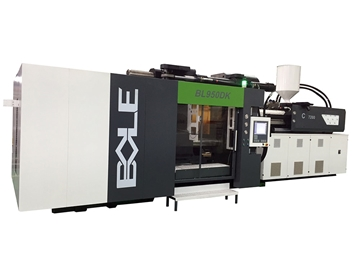 Two Platen Injection Moulding Machine