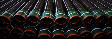 Supplier Of Tubing For Deep Well Services