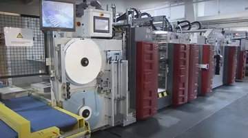 Banding Machines For Manufacturing Industry