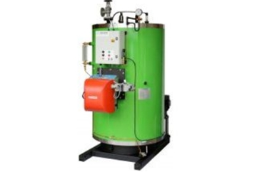 UK Manufacturers Of Commercial Boilers