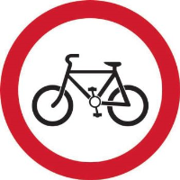 'Cyclists Prohibited' Road Sign, Aluminium Composite with channel (600mm dia.)