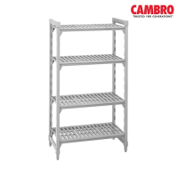 Cambro  Camshelving Vented Shelving Unit 600mm (D) x 1580mm (W) Speckled Grey (Each)