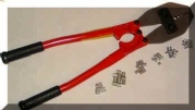 special Wire Cutters