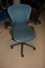Second Hand Executive Chairs