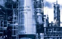 Non Selective Catalytic Reduction