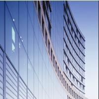Office building cleaning Birmingham