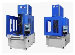 Vertical Type Injection Moulding Machines
