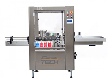Linear Labeling Machines Please Quote Find the Needle
