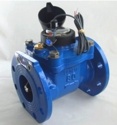 Flanged Water Meter
