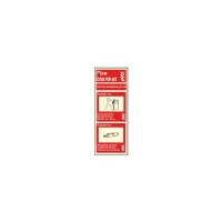 Fire Blanket - Fire Health and Safety Sign (FI.18)
