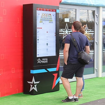 Bespoke High-Performance Outdoor Digital Screen Solution
