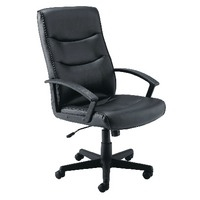 Leather Look Executive Chair With Arms