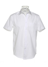 Personalised Promotional Business Poplin Shirt Short Sleeve