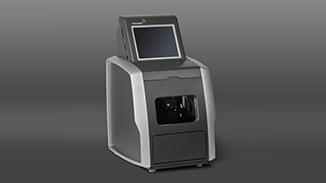 In-Store Engraving Ultra Compact Machine