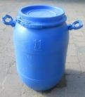 40KG container (water tight)