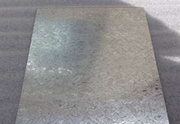 Galvanised Mild Steel